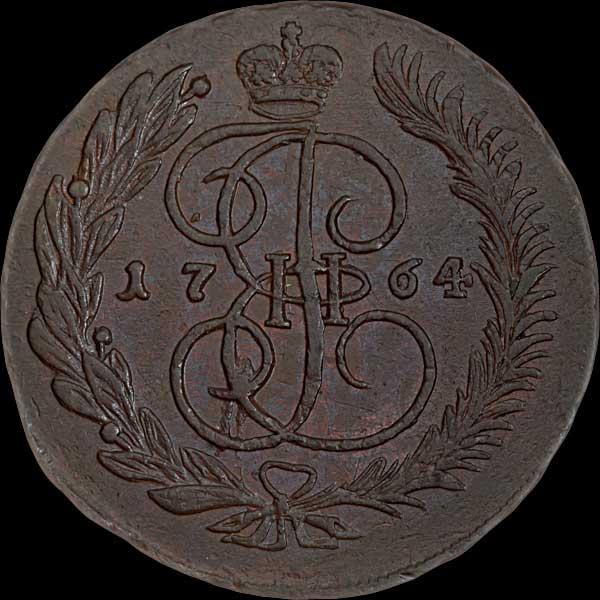 5 копеек 1764 мм 1 grosz цена в грн