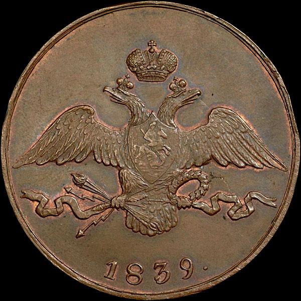 цена монет погодовки