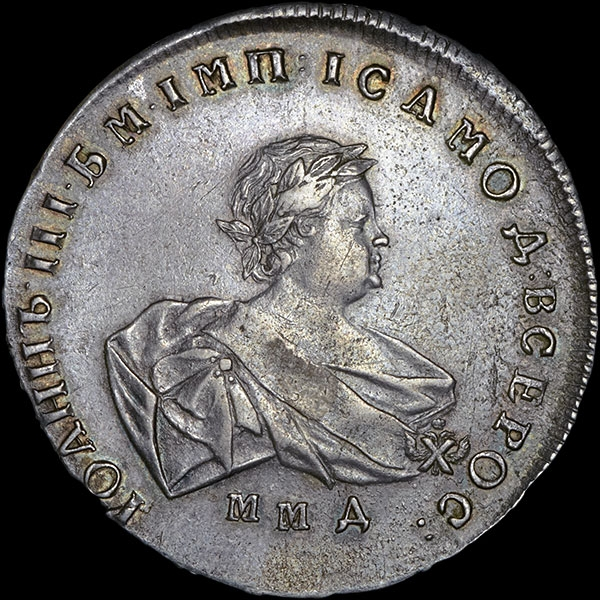 серебряные монеты сбербанк продать