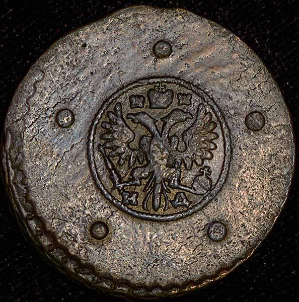 5 копеек 1727 г. НД. Екатерина I. Дата снизу вверх. Набережный монетный двор