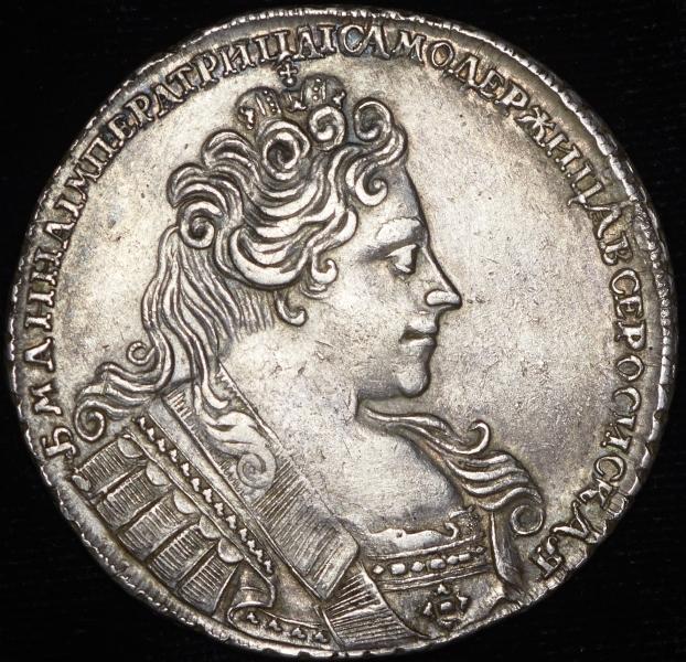 1 рубль 1731 г. Анна Иоанновна С брошью на груди. Крест державы простой