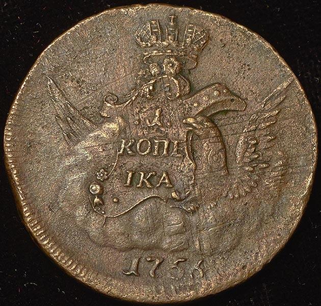 1 копейка 1756 г. Елизавета I. Орел в облаках. Екатеринбурский монетный двор