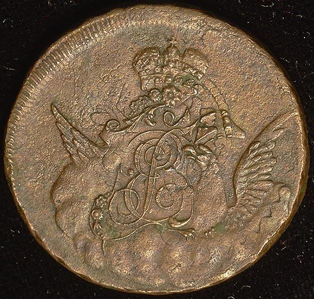 1 копейка 1756 г. Елизавета I Орел в облаках. Екатеринбурский монетный двор