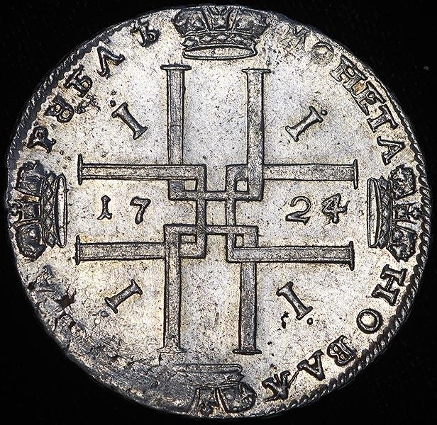 1 рубль 1724 г. Петр I Портрет в античных доспехах. В круговой надписи