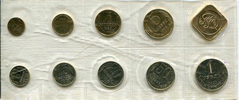 фото и отличия советских монет возможно