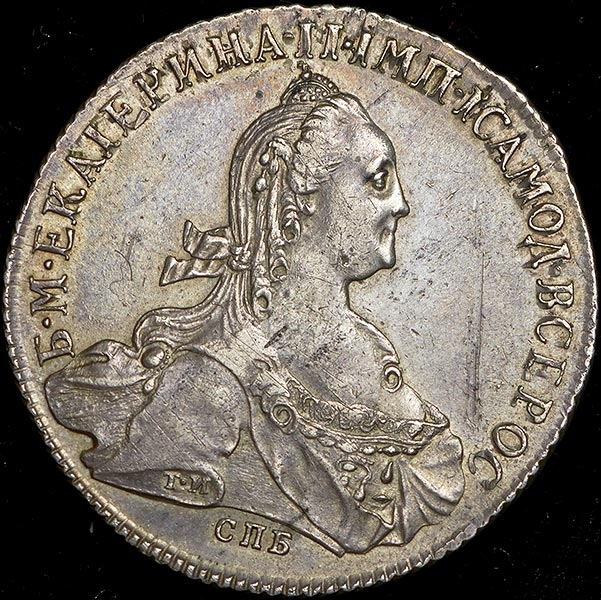 Рубль 1774 сколько весит 10 копеек россии