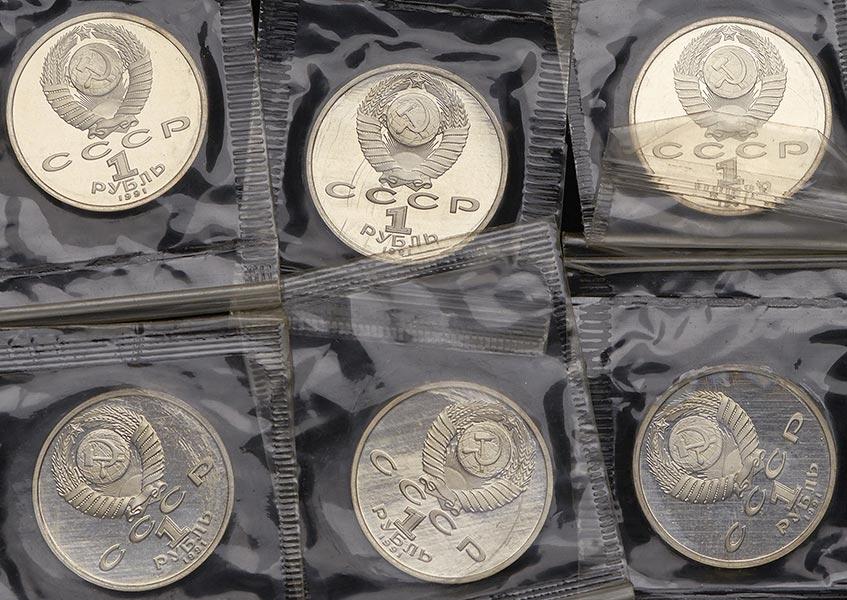 Юбилейные и памятные советские монеты