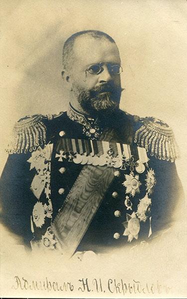 Открытка адмирал
