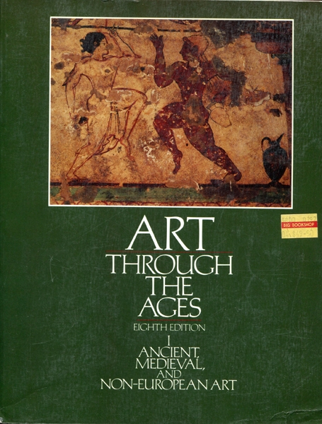 "Книга ""Art through the ages"" Изд 8 1986"