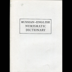 "R  Zander ""Russian-English Numismatic Dictionary"" 1990"